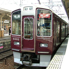 京都市の取り組み